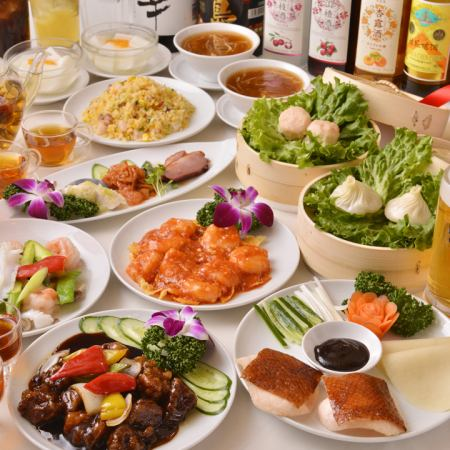 【All-you-can-drink for 2 hours】 Easy banquet course <All 10 items> 5000 yen → 4000 yen! At parties and banquets!