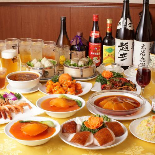 [课程]新年期间◎鱼翅,鲍鱼,北京所有11个菜了三个小时饮用万日元→4980日元与鸭释放