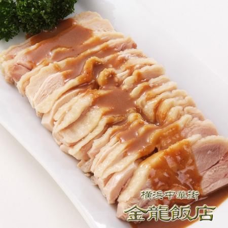Bunbungee (※ photo) / Steamed chicken cold made