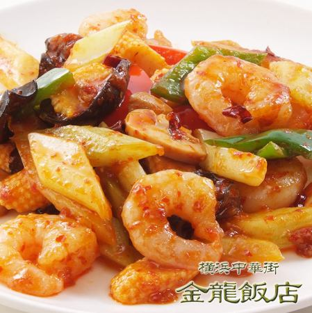 Stir-fried shrimp with Sichuan style