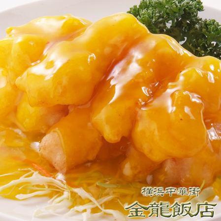 白鱼柠檬酱(※照片)/白鱼的辣椒酱