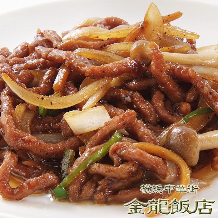 牛肉と黒胡椒の炒め