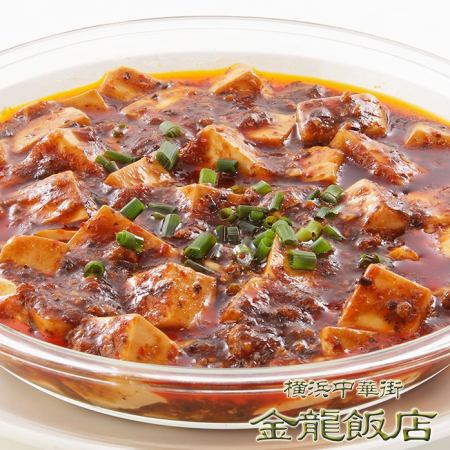 Sichuan style marbored daughter (※ photo) / Stir-fried 5-eyed vegetables