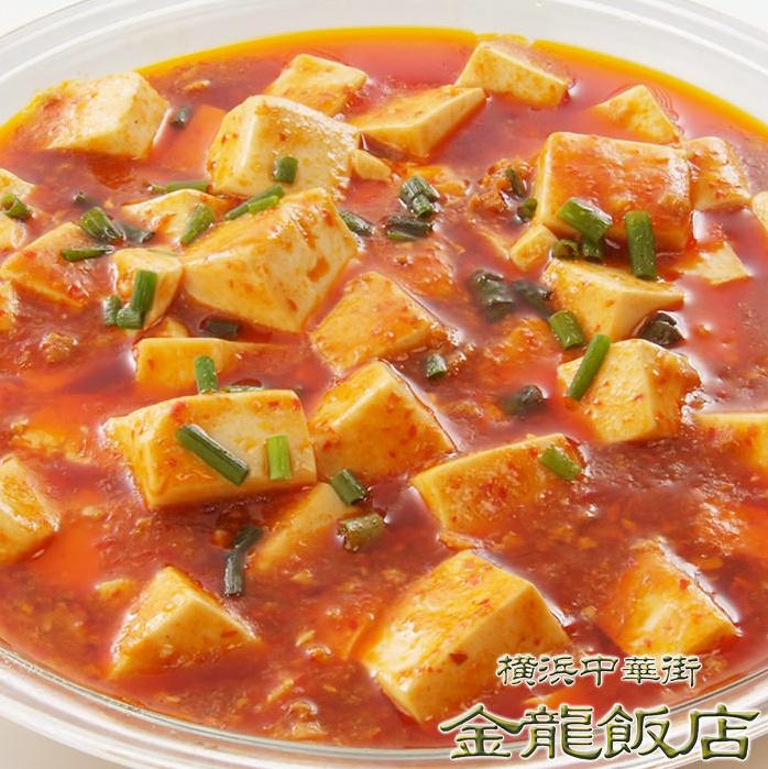 普通のマーボードーフ(※写真)/海老と豆腐の煮込み