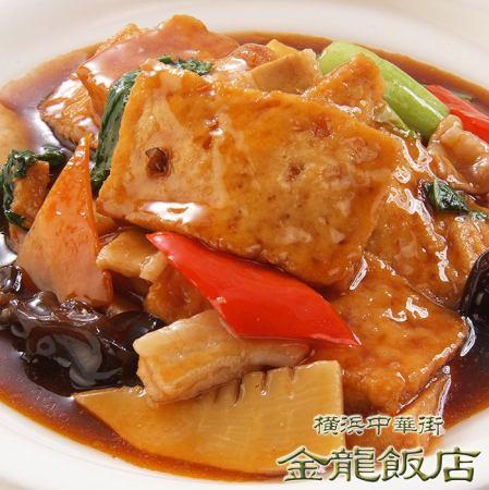 五目野菜と豆腐の煮込み