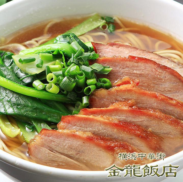 チャーシュー麺(※写真)/ワンタンメン