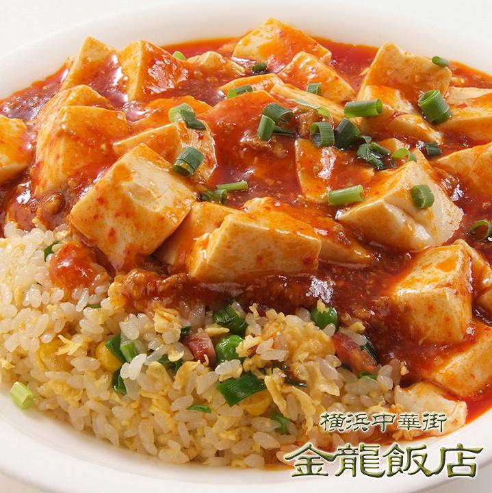 マーボー豆腐かけチャーハン(※写真)/キムチチャーハン