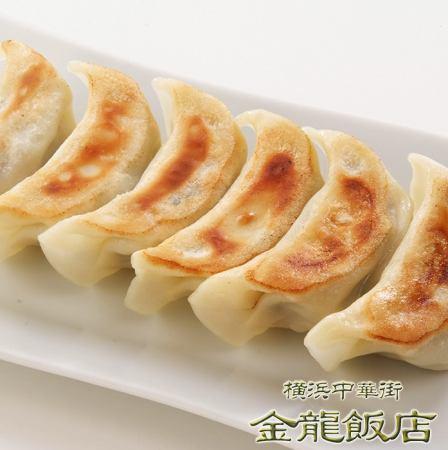 広東風焼き餃子