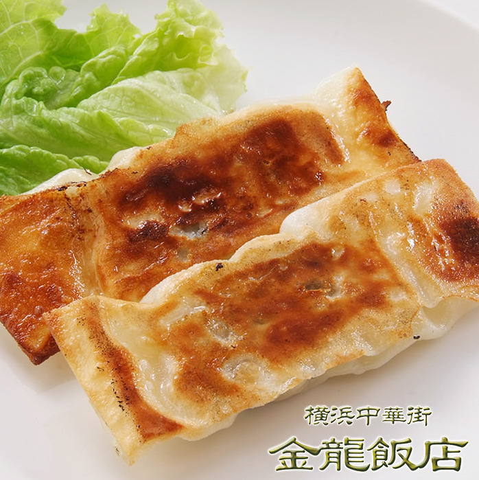 焼き棒餃子(※写真)/焼きニラまんじゅう