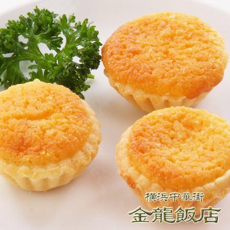 椰子馅饼(※照片)/椰子饺子