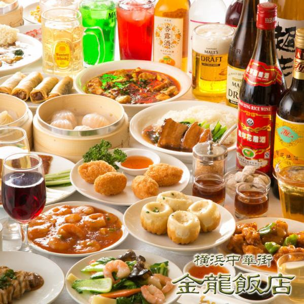 【Weekday Limited】 ★ Time Unlimited! Astonishing 138 Items All-you-can-eat All-you-can-eat 1980 yen! 1680 yen Easy-choice all-you-can-eat as well ☆