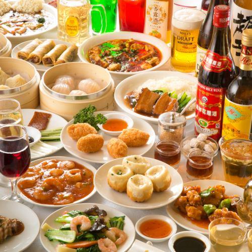 【无限次无限畅饮】138道菜+鱼翅可以吃!|宴会和派对♪6080日元⇒5000日元