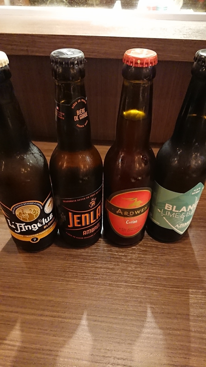 French beer
