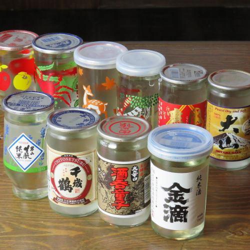 ワンカップ日本酒ALL500円