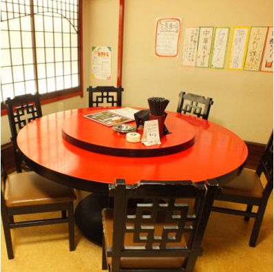 There is half a private room (for 2 people).About 10 perfect private rooms ~ (Please contact the store / 11: 30 ~ 14: 00/17: 00 ~ 24: 00) Small banquets can also be used widely for dates