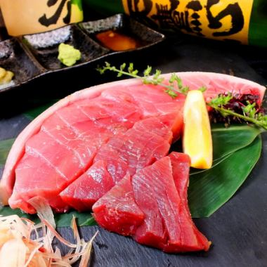 【Quantity Limited】 Section stabbing of this tuna