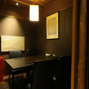人気の個室は計4部屋。2名様から最大10名様までご利用いただけるお席もございます。