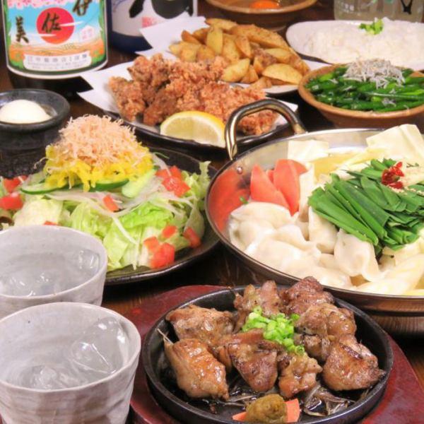 【人気】ふもと赤鶏のモモ肉炭火焼や炊きギョウザ鍋を含む 料理8品 120分飲み放題付き 4400円コース◎