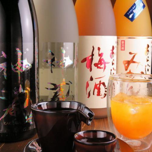 女性も男性も嬉しい!  焼酎や日本酒などのお酒が充実◎ 各種480円~