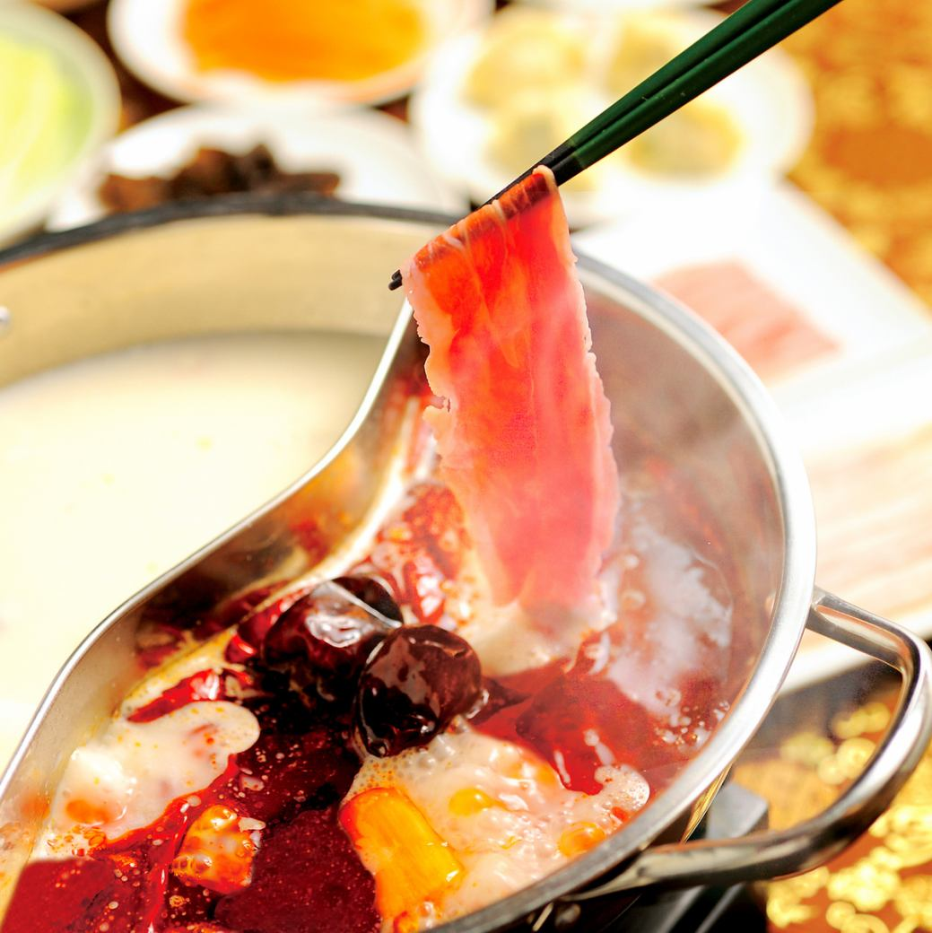 The best hot pot and homemade dumplings are recommended! Fresh meats, vegetables, delicious Chinese from seafood concept