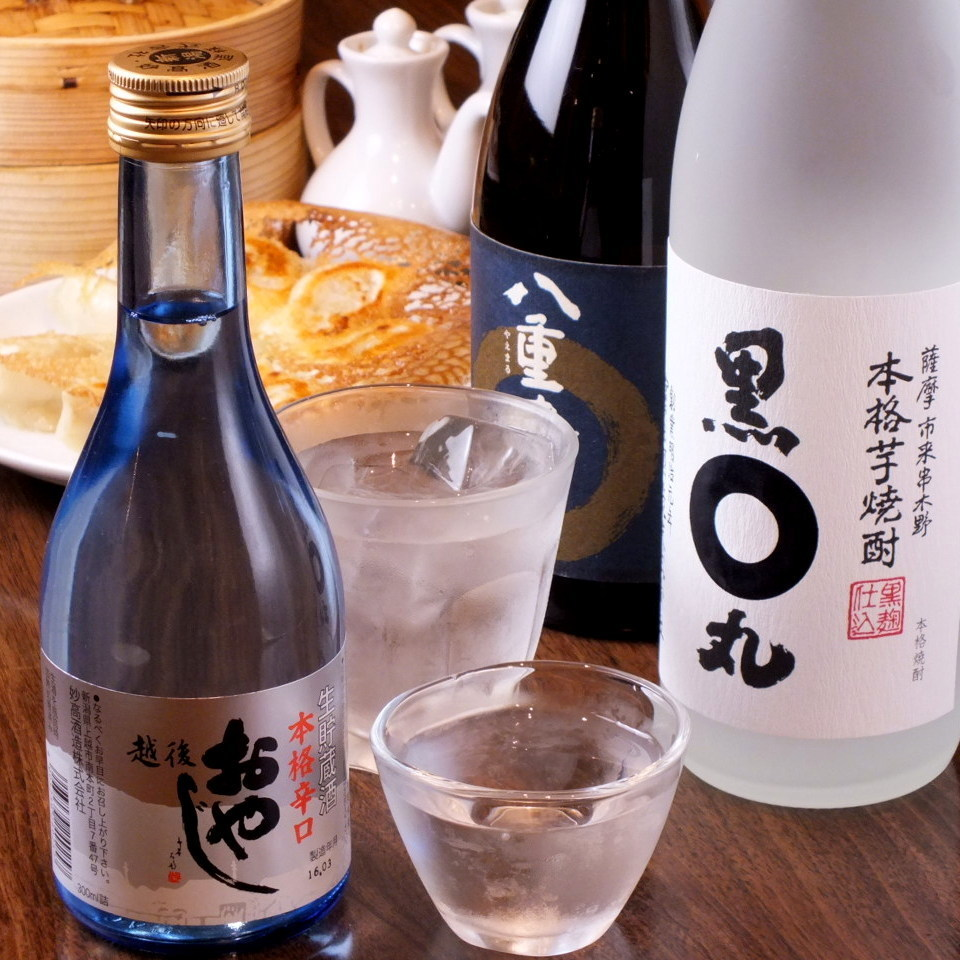 Sake also prepared!