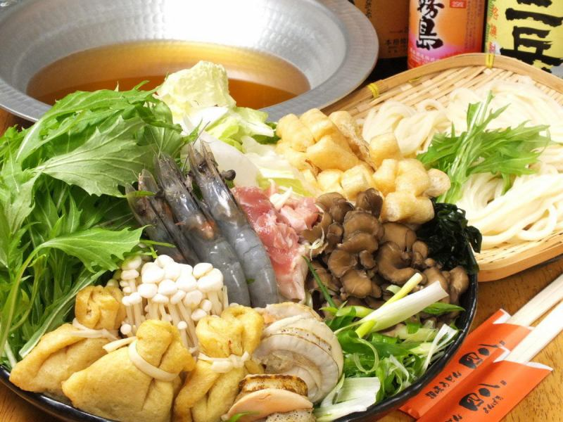 Secretary-san's must-see! Relaxing and enjoying course (Udon Suki pot + 8 dishes) & 2 hours with all you can drink 4000 yen !!!
