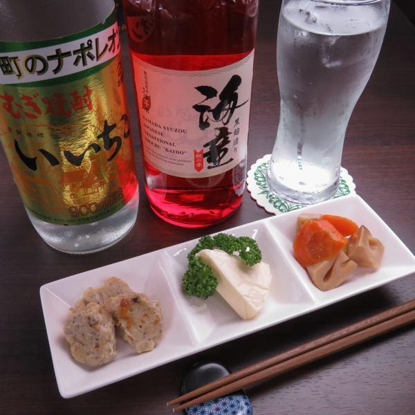 昼からちょい飲みセット!750円~