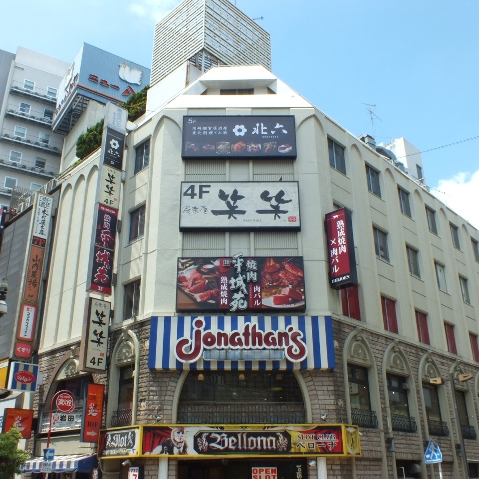 Keikyu Kawasaki Station Central Chuo 30-minute walk ☆ JR Kawasaki Station 1 min walk ★ 【Daiichi Keihin Building 5F Lol-sman Jonathan and the same building】