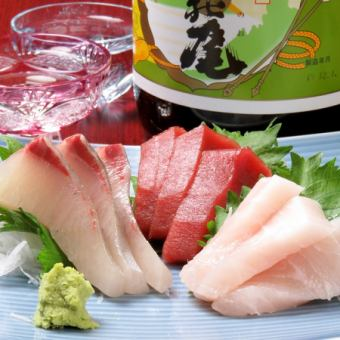 Sashimi (possibility of change depending on purchase situation)