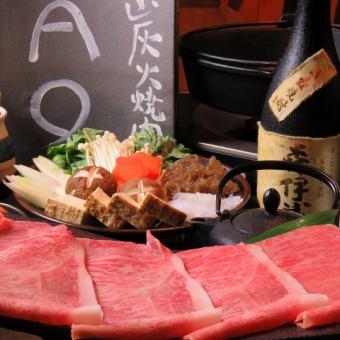 1日2組限定!焼き物も食べれる至福のすき焼きコース10000円