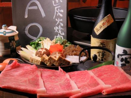 Two pairs a day only! Sukiyaki course of blissful 8000 yen
