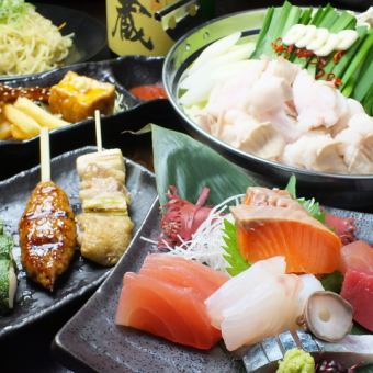 【選べる鍋宴会コース】120分飲み放題付4000円⇒3500円