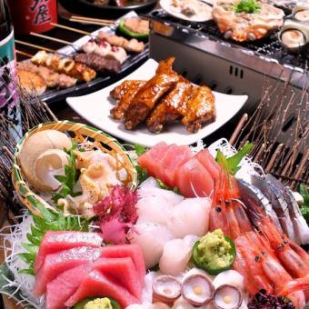 【华丽的穿孔套餐】120分钟所有9种物品可以饮用4500日元⇒4000日元
