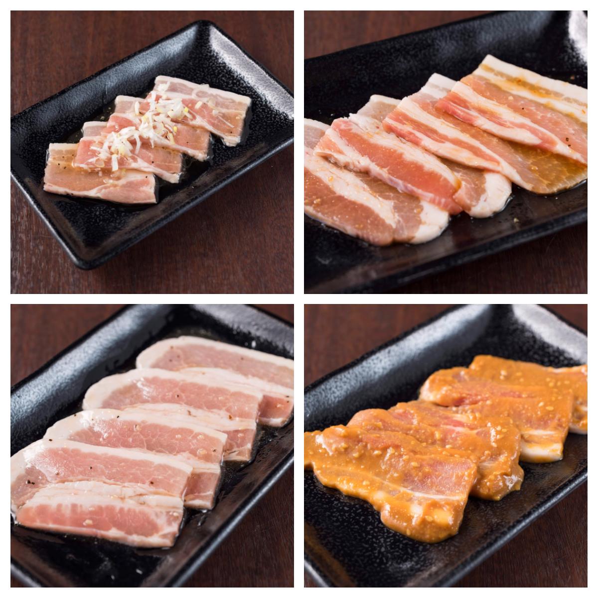 ネギ塩/特製タレ/旨塩/味噌タレポークカルビ