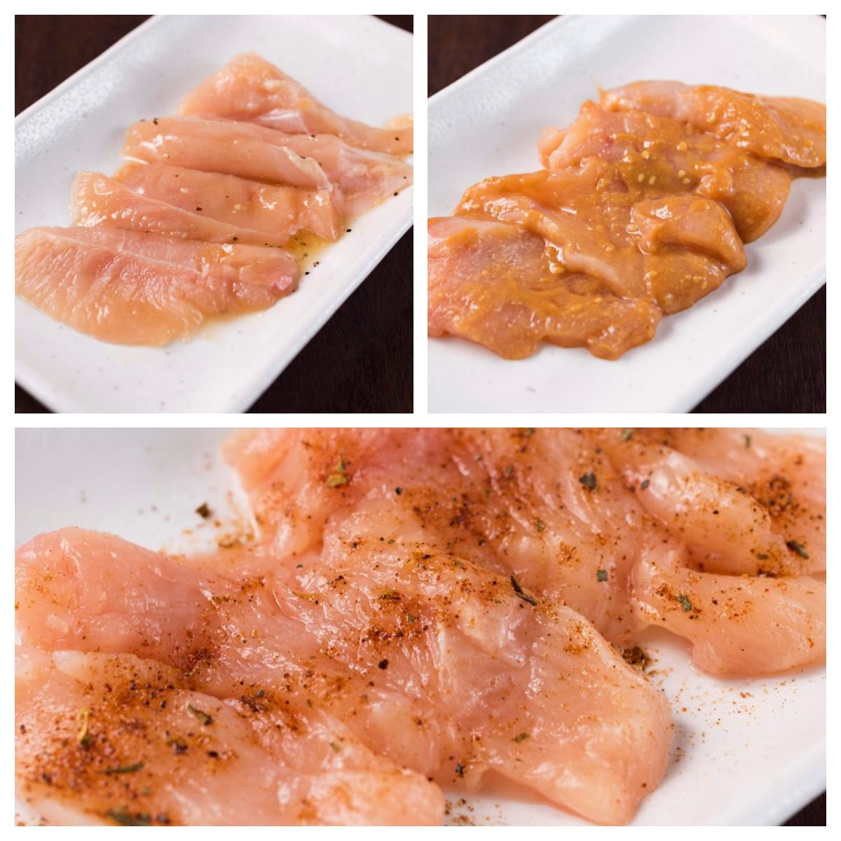 旨塩鶏ハラミ/味噌タレ鶏ハラミ/スパイシー鶏ハラミ