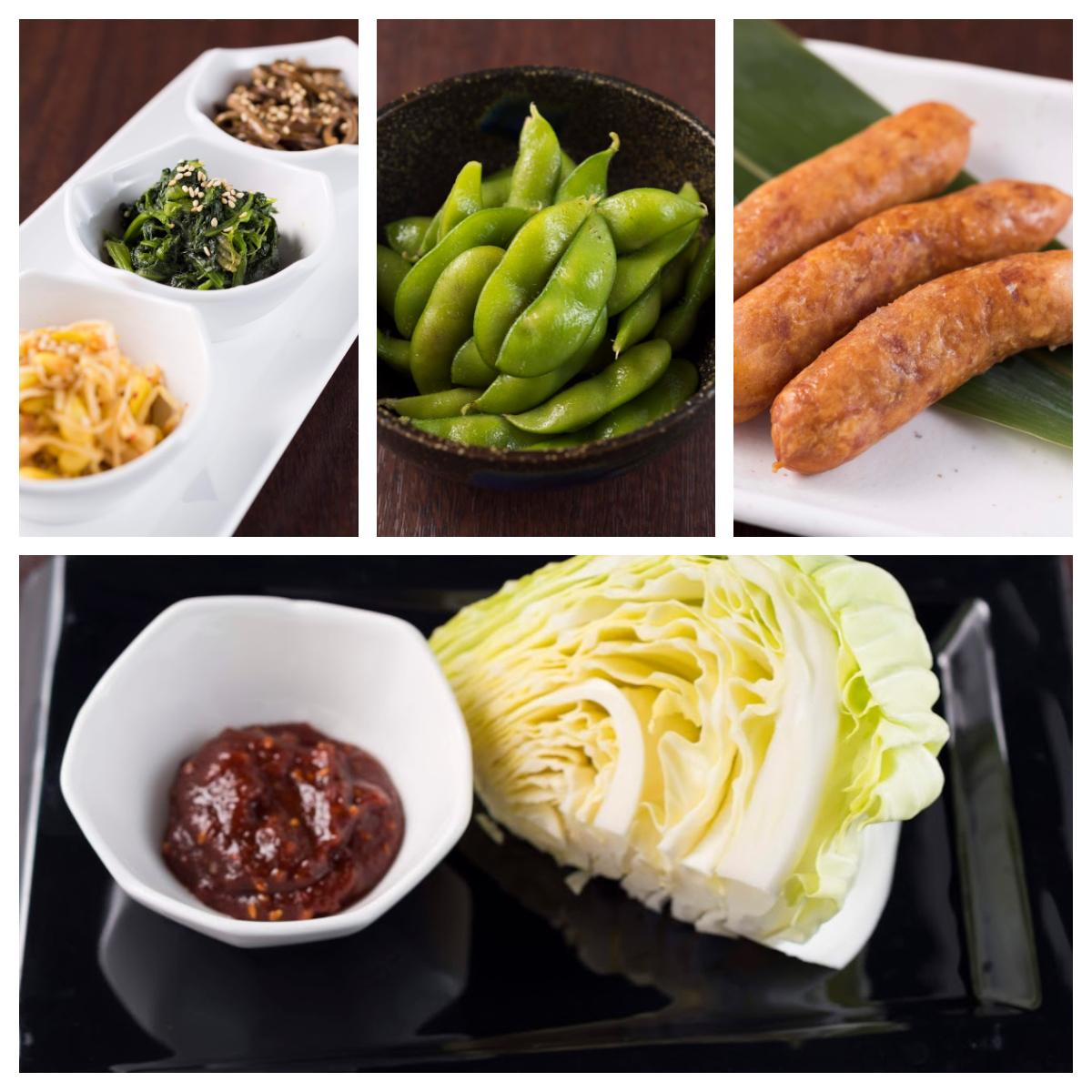 枝豆/ナムル3種/そのままキャベツ/ウインナー