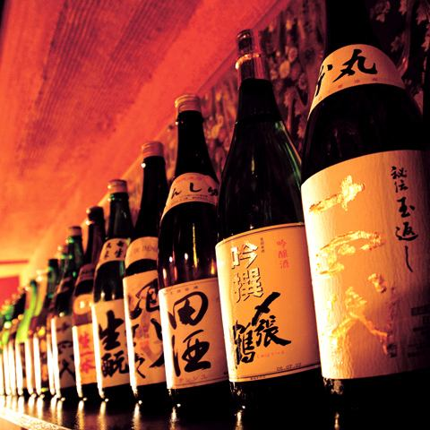 Includes draft beer and full-bodied shochu 1500 yen All-you-can-drink 【90 minutes → 120 minutes】 Extended!