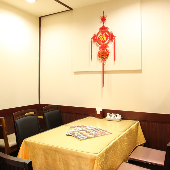【Table seat】 We are preparing table seat for 4 people in the place which climbed stairs of small rising on the 1st floor.Please dine with family and friends.(Yokohama Chinatown all-you-can-eat private room)