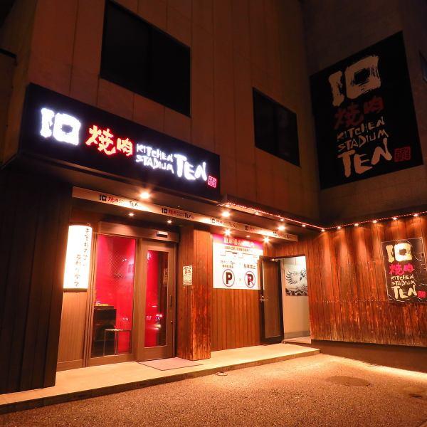 石井街道沿いの【たいらや24】を北へ100M。このお店がA-5黒毛和牛専門店です。