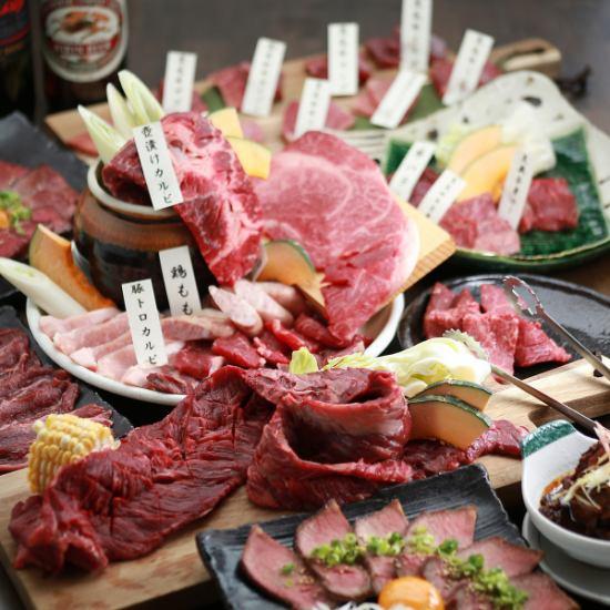 A4ランクのお肉がコスパ良く楽しめる!!2周年感謝祭開催中!生ビールが1杯330円★