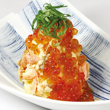 [新潟名物 神楽(かぐら)南蛮味噌入り] 鮭とイクラのポテトサラダ