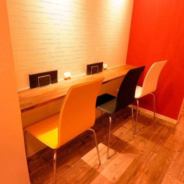 We prepare unterable seats that will casually attend to lunch for one person or meal on the way home from work.Please also use it for going out and on a break during shopping ♪