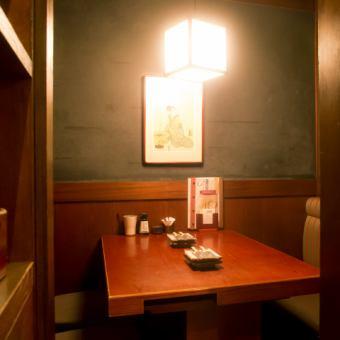 ソファー 2名様【2~4名様】BOXタイプになっているのでお隣のお席が気になりません。カップルやご友人とのサシ飲みに最適な雰囲気の良い空間です♪自慢の炭火串焼きや旬のお料理、季節の日本酒などと一緒に楽しい時間をお過ごしくださいませ♪