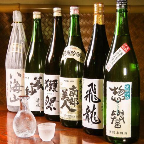 獺祭等季節の日本酒多数ご用意♪しみしみおでんにとっても合う!