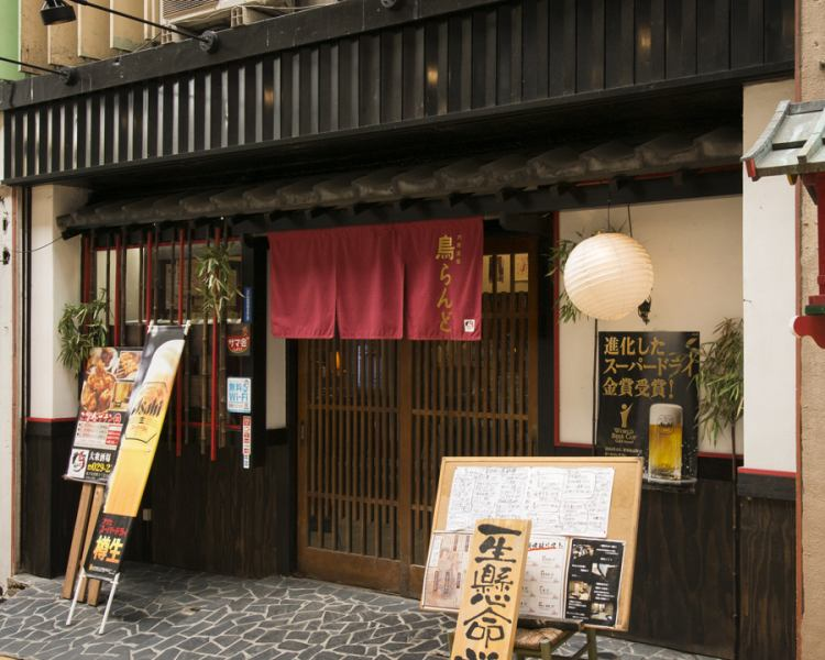 In Miyashita Ginza.Good location, 5 minutes walk from Kitaguchi! Banquet course is available from 2 H with all you can drink from 4000 yen.There are also large and small Osaki private rooms for 4 to 20 people.
