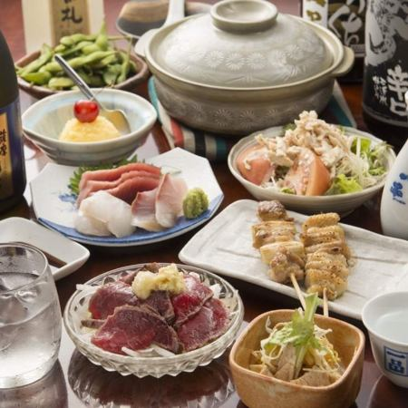 【Recommended for the Legendary Association】 2 H [with drinking] attached ★ Tottori pot and Yakitori etc. Volume perfect cuisine 8 items ♪ Tori pot