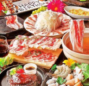 [黑猪涮锅和熔岩烤溢价全程]4000日元(含税)日元+1000饮用释放120分钟