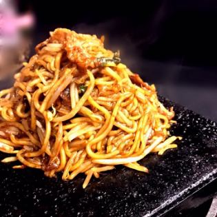 Hot! Lava roasted soba