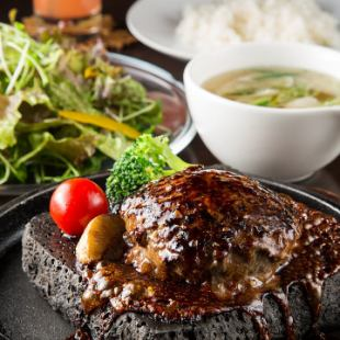 """Lava hamburger steak set"" (with soup, rice and salad) 1,800 yen"