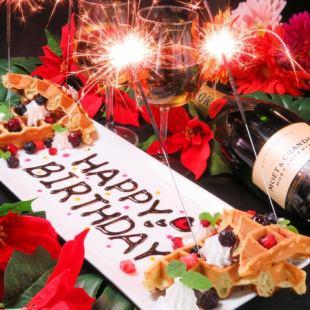 【생일】 플레이트 부착 ★ 라크 렛트 치즈, 용암 구이 샤브샤브 총 8 종 3000 엔 (세금 포함) +1000 엔에서 120 분 음료 뷔페